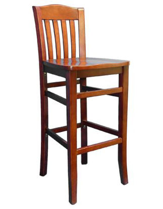 Picture of ERP-B1030-BS Beechwood Vertical Slat Barstool