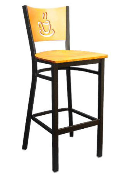 Picture of ERP-167-BS Coffee Metal Barstool